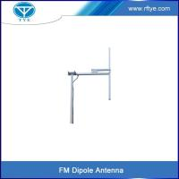 Buy cheap FM single dipole antenna from wholesalers