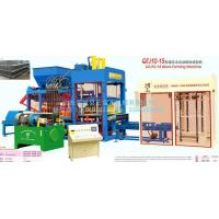 Buy cheap Fly ash brick machine from wholesalers