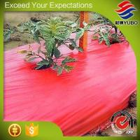 Red Plastic Mulch Film For Tomato, garden plastic sheeting best mulching