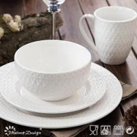 Buy cheap restaurant hotel design your own porcelain dinnerware from wholesalers