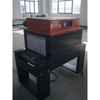 Buy cheap Hot Shrink Packing Machine from wholesalers