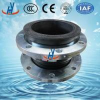 Buy cheap 2016 hot sale flange type rubber flexible joint from wholesalers