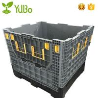Buy cheap 1140*980*1050mm Heavy Duty Collapsible Plastic Pallet Containers, HDPE plastic pallet box crate from wholesalers