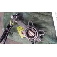 Buy cheap Factory price wafer center line butterfly valve from wholesalers