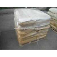 Buy cheap Dispersing Agent NNO from wholesalers