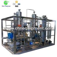 Buy cheap H2 Output 2m3/h Hydrogen Generation Equipment for Steel Mill from wholesalers