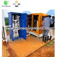 Buy cheap Biogas Desulphurization System, BiogasPurifier from wholesalers