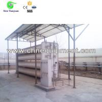 Buy cheap CNG Long Tube Fixed Pressure Vessel Casecade for CNG Filling from wholesalers