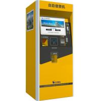 Buy cheap Self Service Parking Payment Kiosk Cash and Credit Card Pay on Foot Station from wholesalers
