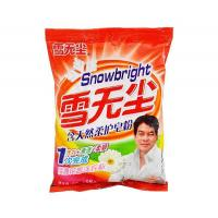 Natural Soap Powder Number: 3-1-004 Manufactures