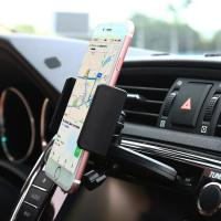 Buy cheap Hot sale cd slot car mount holder cradle for iphone from wholesalers