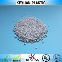 Buy cheap Recycle Pp Resin With Excellent Physical And Mechanical Properties,pp Plastic Material White Colour from wholesalers