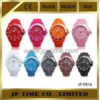 Buy cheap Alloy watch JP-P816 from wholesalers