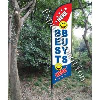 Buy cheap flying banners cheap from wholesalers
