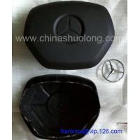 Buy cheap mercedes benz w204 airbag covers from wholesalers