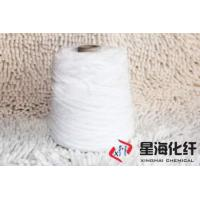 Wholesale Chenille 100% Polyester Yarn from china suppliers