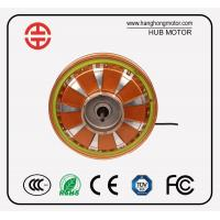 Buy cheap 16inch 500w Electric Bicycle Motor from wholesalers