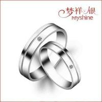 Buy cheap Myshine fashion jewelry mens rings 5925 silver ring diamond from wholesalers