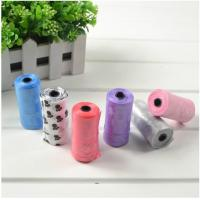 Buy cheap dog poop bag from wholesalers