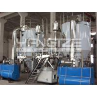 China LPG High-Speed Centrifugal Spray Dryer on sale