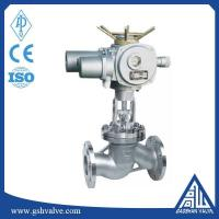 Buy cheap Electric actuator globe valve from wholesalers
