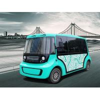 Buy cheap FRP Vehicle Body City car ferry series from wholesalers