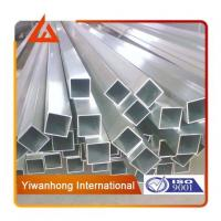 Buy cheap High Strength Thick 7075 T6 Rectangular Aluminum Long Tube for Aviation from wholesalers