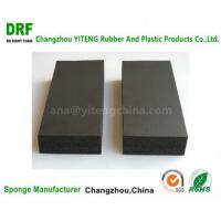 Buy cheap Fireproof and heat insulation NBR/ Pvc lowest price rubber foam insulation sheet from wholesalers