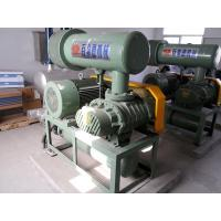 Buy cheap Use a blower site from wholesalers