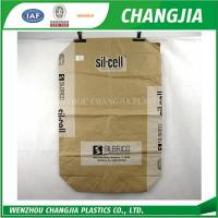 Buy cheap Putty Powder Bag, Paper yarn bag for building materials, hot sale from wholesalers