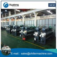 Buy cheap Evaporative and condensation low temp water cooled screw chiller from wholesalers