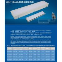 SD14T LED lamp bead chip embedded cleaning Manufactures