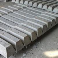 Buy cheap Concrete Rail Tie Railway Sleeper from wholesalers