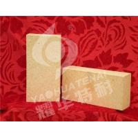 Wholesale Fireclay Brick for Steel Teeming from china suppliers