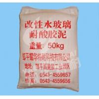Buy cheap Modified water glass acid-resistant mortar product