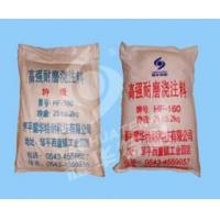 Buy cheap Physiochemical index of HF series of high strength refractory castable product