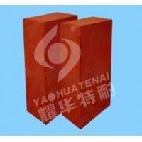 Buy cheap Acid-resistant brick from wholesalers