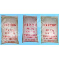 Buy cheap light weight insulating refractory castable product