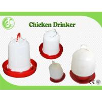 Buy cheap ChickenDrinker from wholesalers