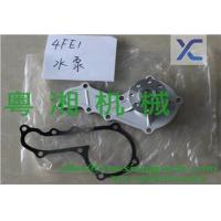 Wholesale Water Pump Name:4FE1 Water pump from china suppliers