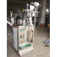 Automatic powder packing machine Manufactures