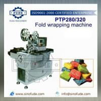 Wholesale PZD200 FOLD WRAPPING MACHINE from china suppliers
