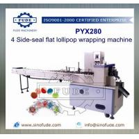 Buy cheap PYX280 4 Side-Seal Flat lollipop wrapping machine product