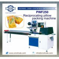 Buy cheap PWF350 Reciprocating pillow packing machine product