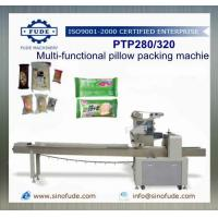 Buy cheap PTP280/320 Multi-functional Pillow packing machine from wholesalers