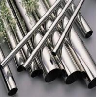 Stainless steel decorated tube Manufactures
