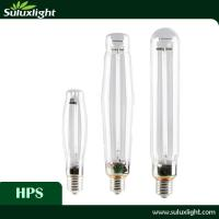 Buy cheap Lamp bulbs Single Ended HPS Grow lamp bulb from wholesalers
