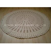 Buy cheap Unbleached White Round Crochet Floor Rug / Cotton Crochet Baby Blankets from wholesalers