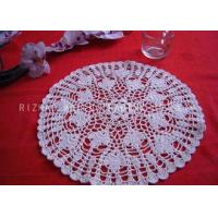 Buy cheap Leaves Pattern Hollow Out Crochet Floor Rug , Round White Knitted Doilies from wholesalers