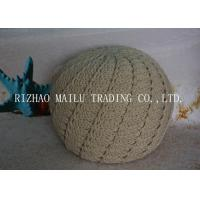 Buy cheap Unbleached White 100% Cotton String Crochet Pouf Ottoman Bedroom Footstool product